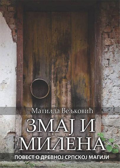 ZMAJ I MILENA Povest o drevnoj srpskoj magiji