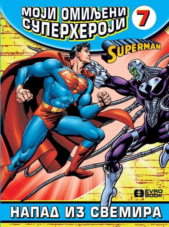 MOJI OMILJENI SUPERHEROJI 7 Supermen - Napad iz svemira