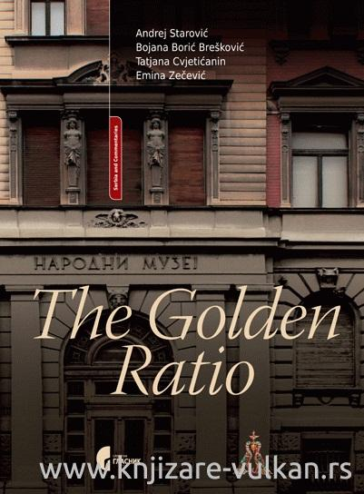 NATIONAL MUSEUM ТHE GOLDEN RATIO