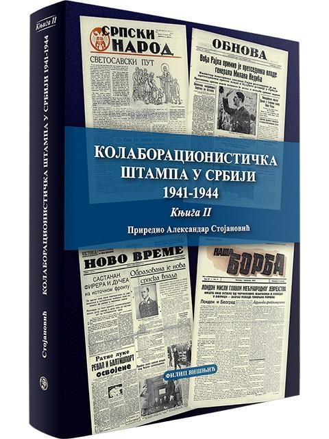 KOLABORACIONISTIČKA ŠTAMPA U SRBIJI 1941-1944 knjiga 2