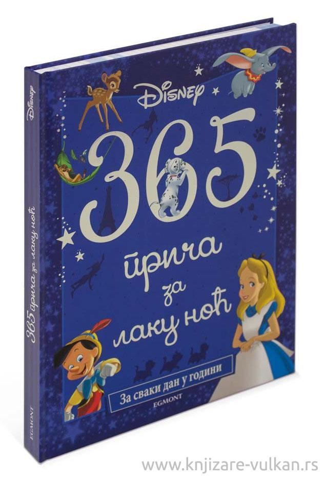 365 PRIČA ZA LAKU NOĆ novo izdanje