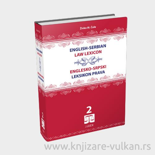 ENGLESKOSRPSKI LEKSIKON PRAVA Tom II