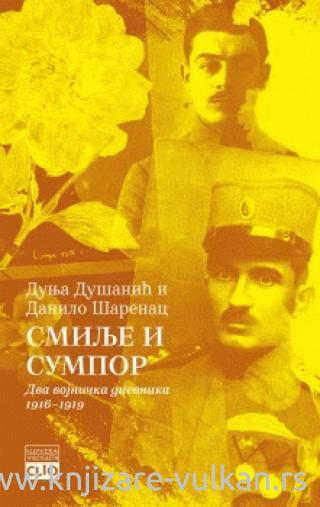 SMILJE I SUMPOR - Dva vojnička dnevnika 1916–1919