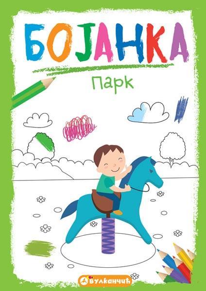 Bojanka PARK