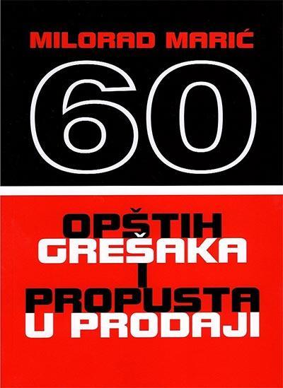 60 OPŠTIH GREŠAKA I PROPUSTA U PRODAJI