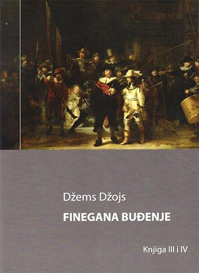 FINEGANA BUĐENJE III i IV
