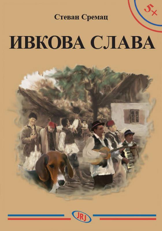 IVKOVA SLAVA