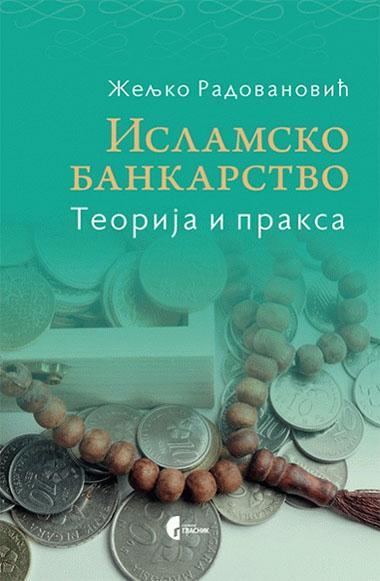 ISLAMSKO BANKARSTVO Teorija i praksa