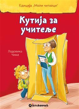 Mali čitaoci KUTIJA ZA UČITELJE