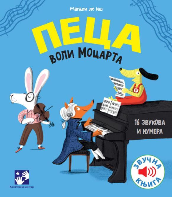 PECA VOLI MOCARTA Zvučna knjiga