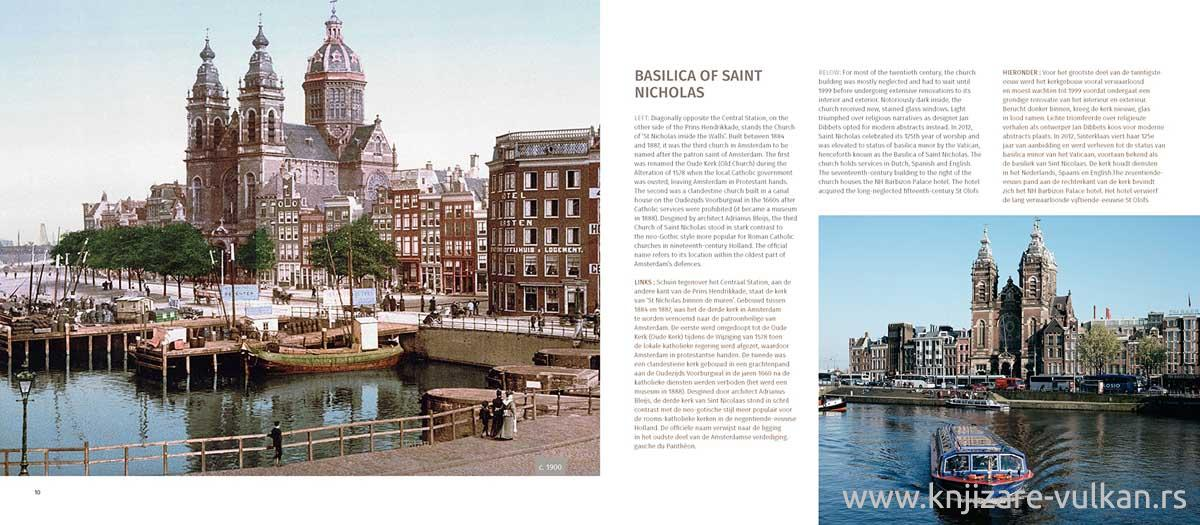 AMSTERDAM THEN AND NOW