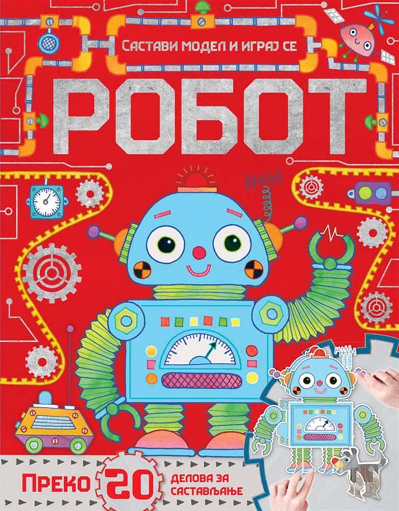 Sastavi modeli i igraj se ROBOT