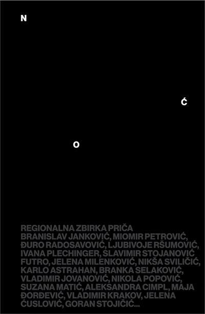 NOĆ Regionalna zbirka priča