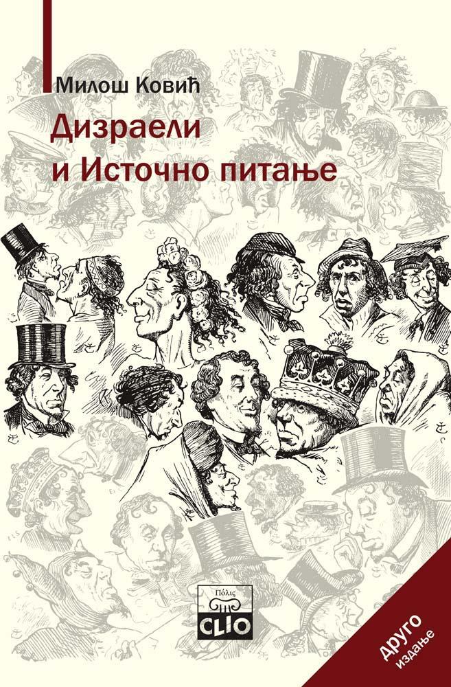 DIZRAELI I ISTOČNO PITANJE II izdanje
