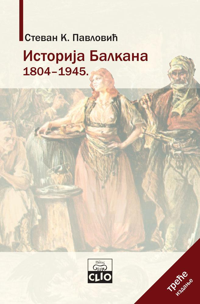 ISTORIJA BALKANA 1804-1945 III izdanje
