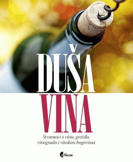 DUŠA VINA Stvaraoci o vinu, grožđu, vinogradu i vinskim bogovima