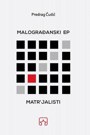 MALOGRAĐANSKI EP MATR'JALISTI