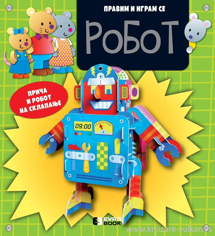 Pravim i igram se ROBOT