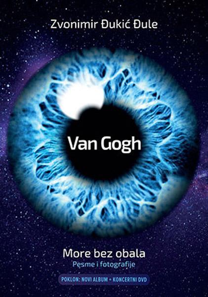 VAN GOGH More bez obala + CD i DVD
