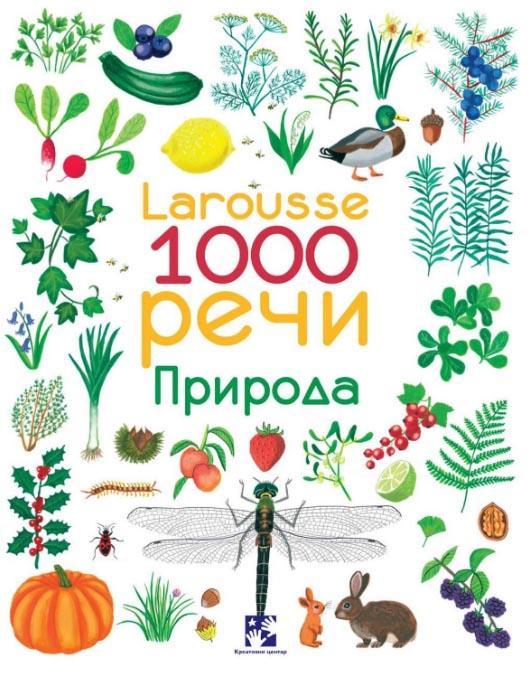 1000 REČI Priroda