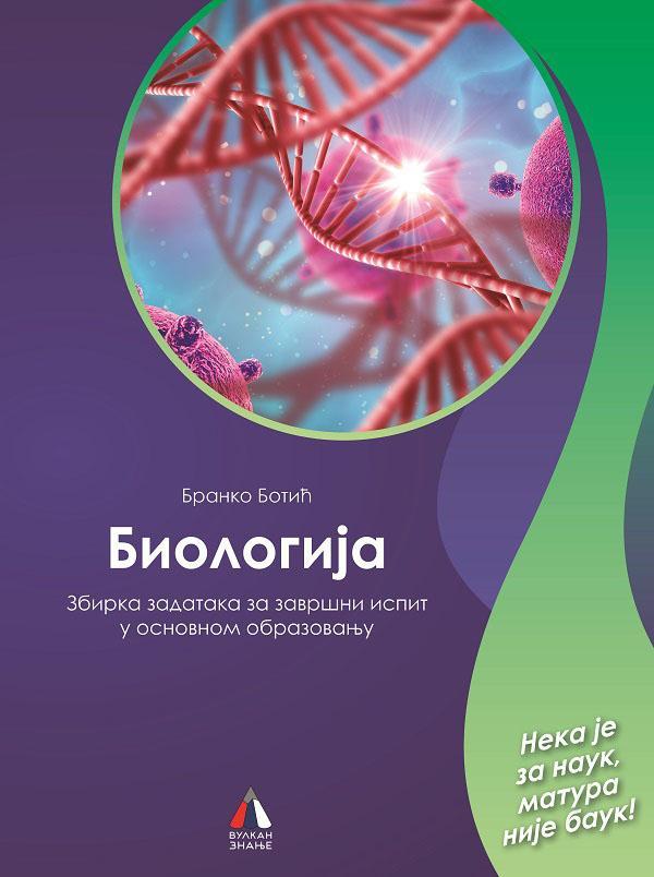 BIOLOGIJA Zbirka zadataka za završni ispit u osnovnom obrazovanju