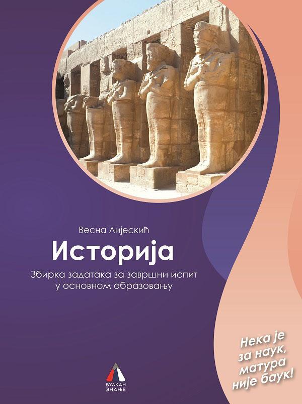 ISTORIJA Zbirka zadataka za završni ispit u osnovnom obrazovanju
