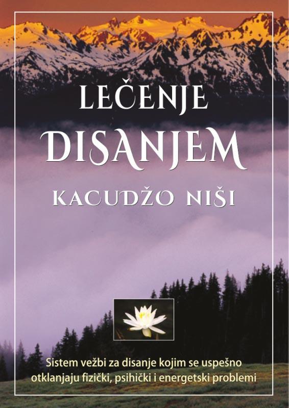 LEČENJE DISANJEM II izdanje
