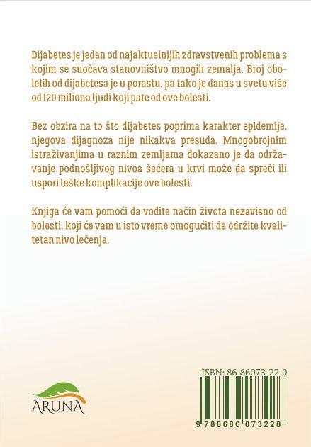 VODIČ KROZ DIJABETES II ispravljeno izdanje