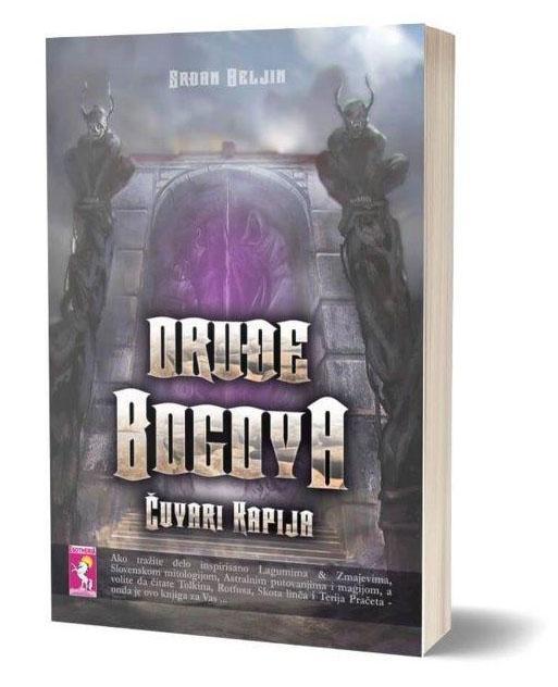 ORUĐE BOGOVA Čuvari Kapija II deo trilogije