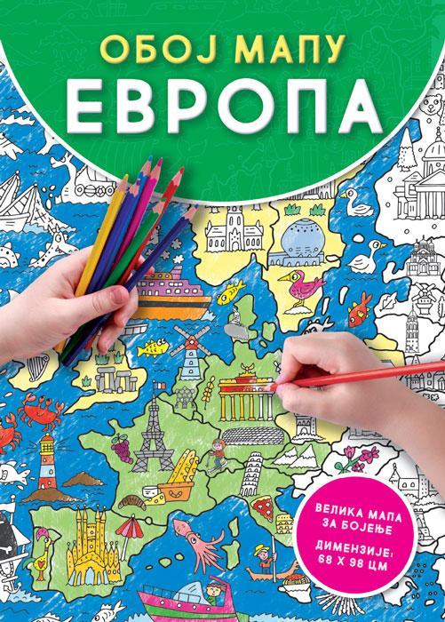 Oboj mapu EVROPA