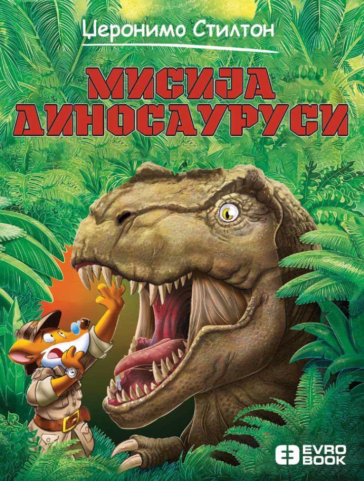 PUTOVANJE KROZ VREME 4 Misija dinosaurusi