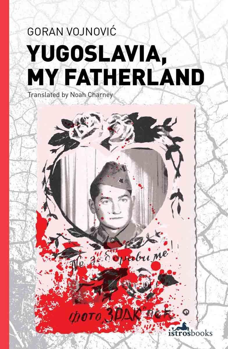 YUGOSLAVIA MY FATHERLAND