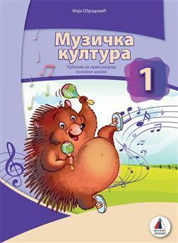 MUZIČKA KULTURA ZA 1 RAZRED - UDŽBENIK + 2 CD-A