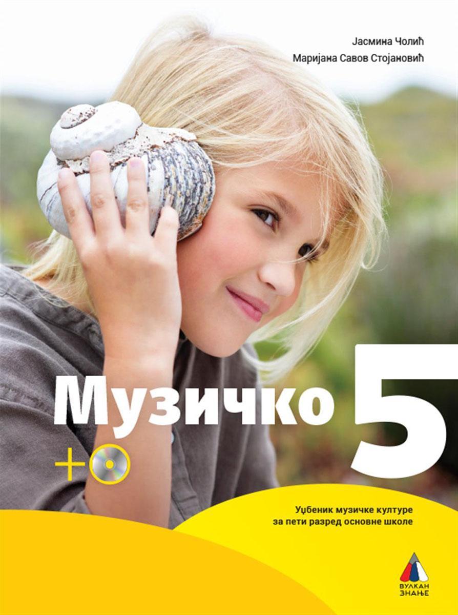MUZIČKA KULTURA ZA 5. RAZRED - UDŽBENIK + 3 CD-A