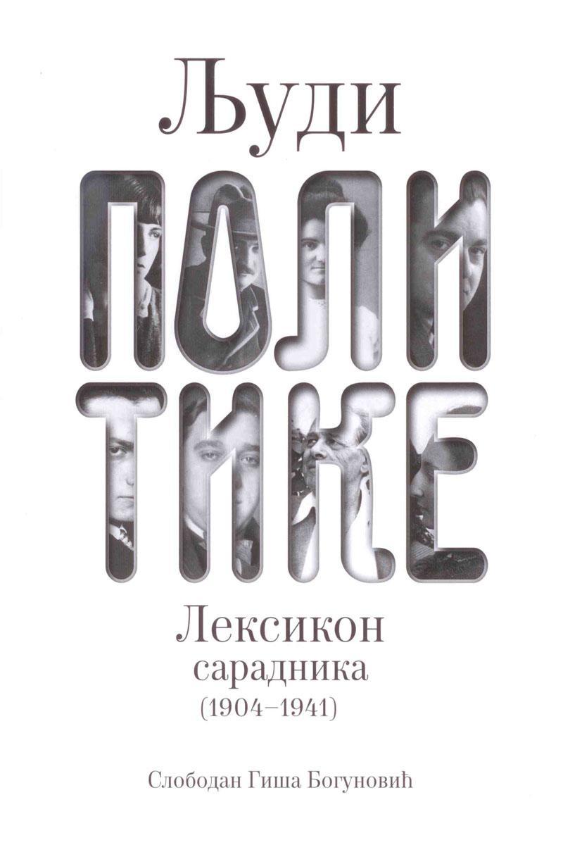 LJUDI POLITIKE Leksikon saradnika 1904 do 1941