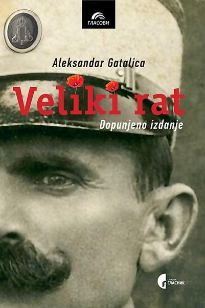 VELIKI RAT Dopunjeno izdanje