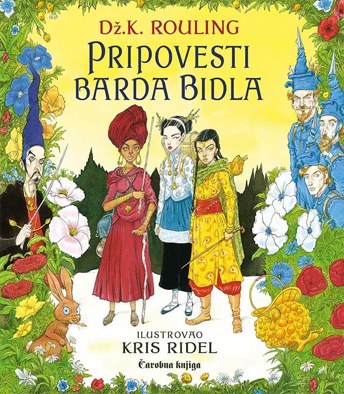 PRIPOVESTI BARDA BIDLA Ilustrovano izdanje