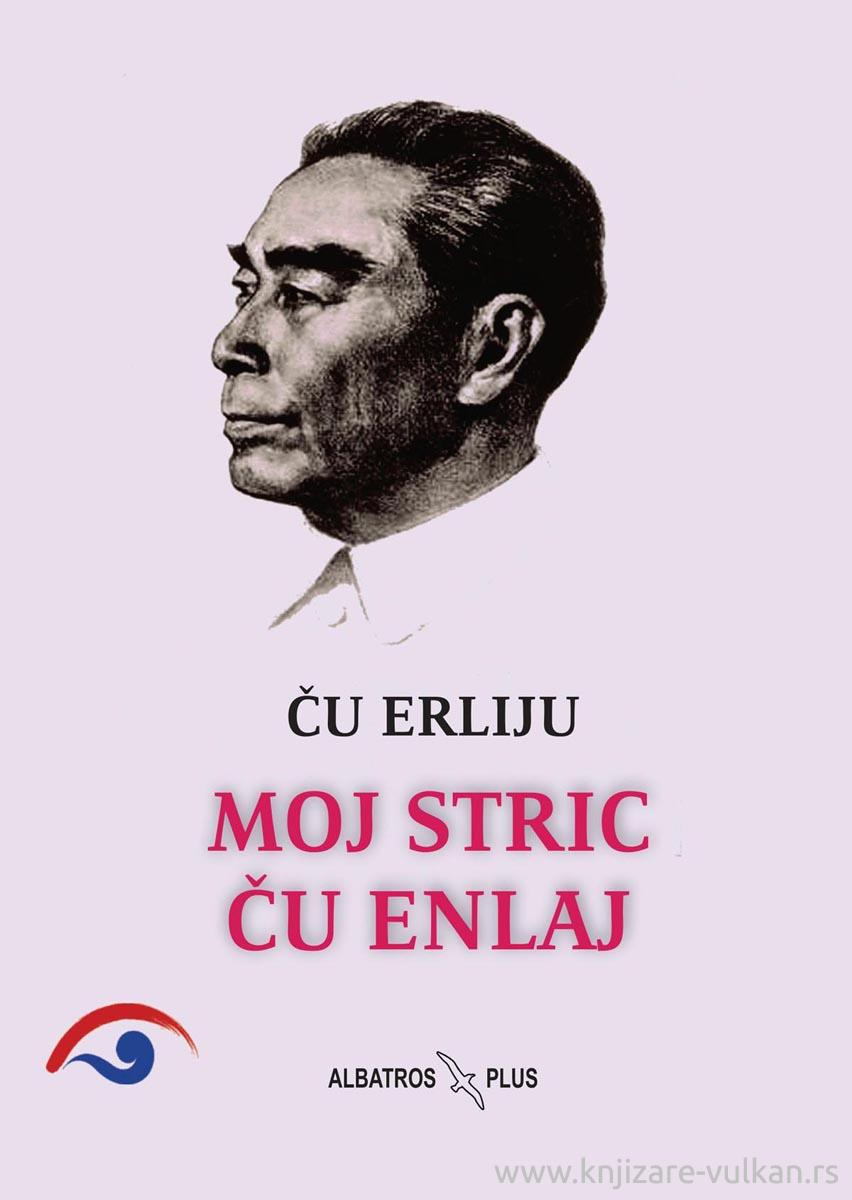 MOJ STRIC ČU ENLAJ