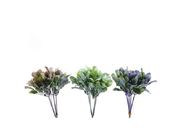 Dekoracija : veštačko lišće - 23 cm : ARTIFICIAL LEAVES