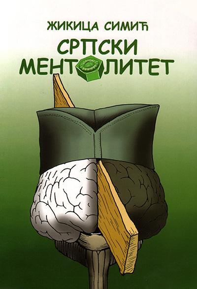 SRPSKI MENTOLITET