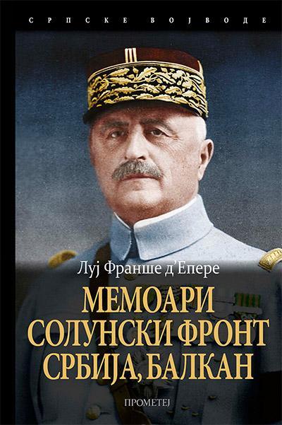MEMOARI Solunski front, Srbija, Balkan
