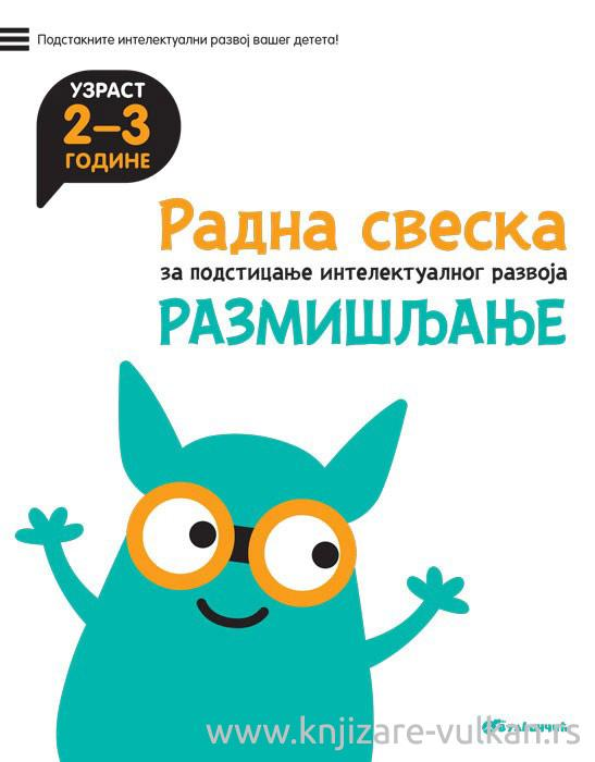 RAZMIŠLJANJE 2-3 Radna sveska za podsticanje intelektualnog razvoja