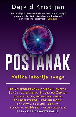 POSTANAK