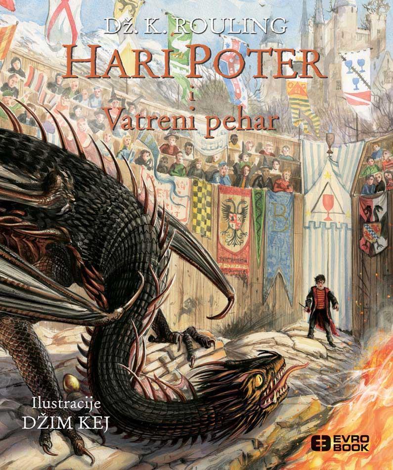 HARI POTER I VATRENI PEHAR ilustrovano izdanje