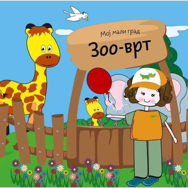 MOJ MALI GRAD zoo vrt