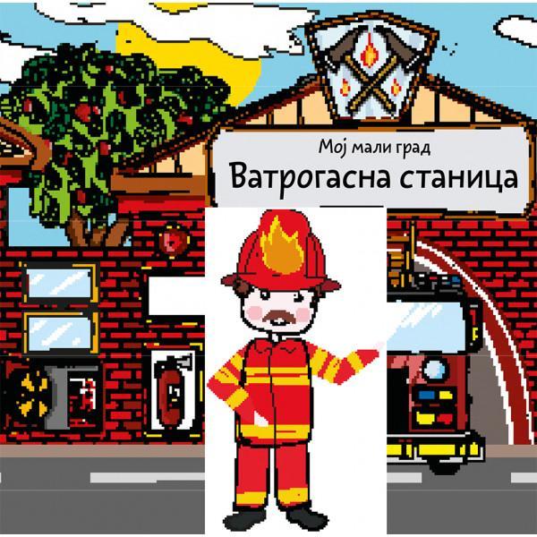 MOJ MALI GRAD vatrogasna stanica