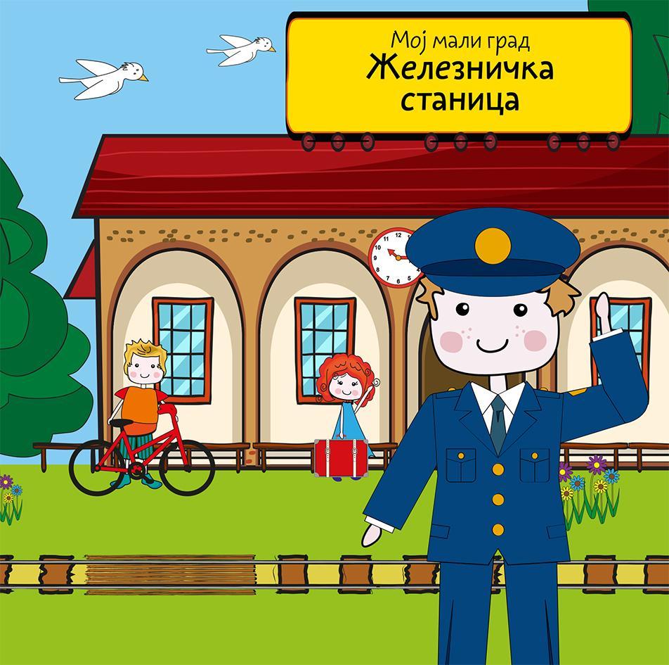MOJ MALI GRAD Železnička stanica