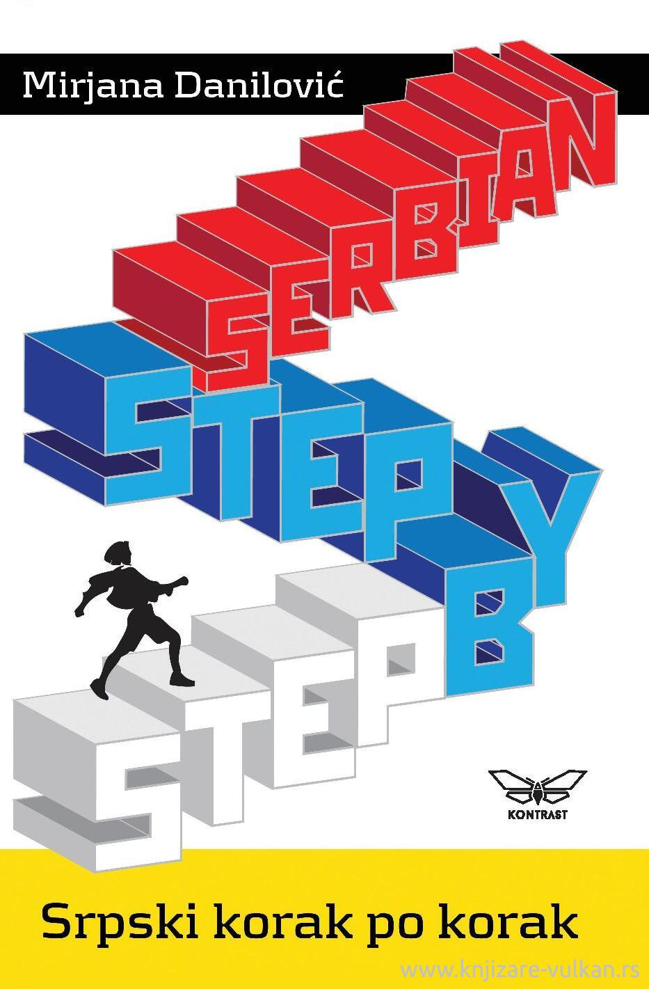 STEP BY STEP SERBIAN