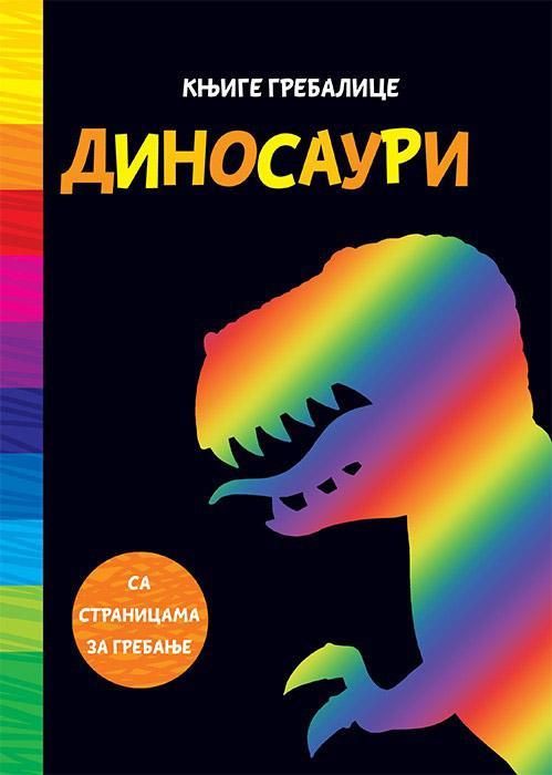 KNJIGE GREBALICE Dinosauri