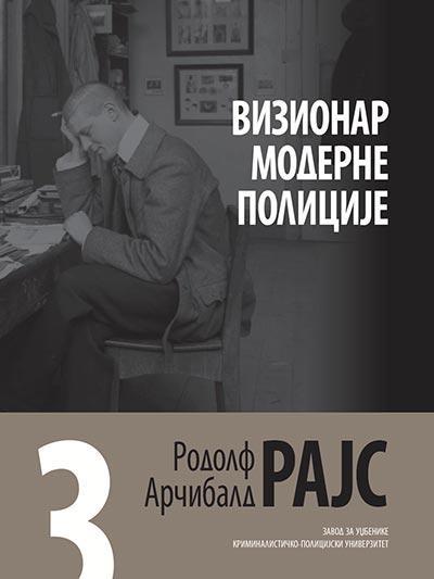 VIZIONAR MODERNE POLICIJE Knjiga 3